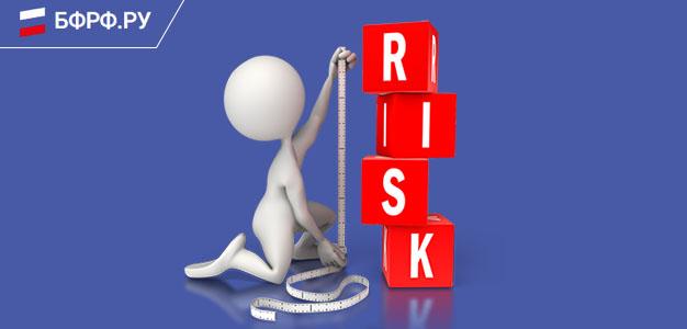 Как застраховать финансовые риски