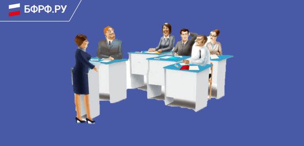 Внеочередное собрание ООО